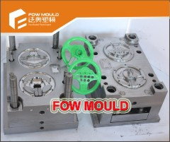 Toy Mould2